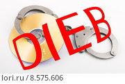 Купить «dvd theft handcuffs stealing copyright», фото № 8575606, снято 22 февраля 2019 г. (c) PantherMedia / Фотобанк Лори