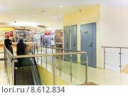Купить «Интерьер торгового центра», эксклюзивное фото № 8612834, снято 18 апреля 2013 г. (c) Алёшина Оксана / Фотобанк Лори