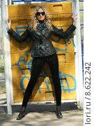 Купить «woman in sunglasses», фото № 8622242, снято 18 февраля 2020 г. (c) PantherMedia / Фотобанк Лори
