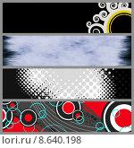 Купить «Modern Banner Templates», иллюстрация № 8640198 (c) PantherMedia / Фотобанк Лори