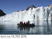 Купить «Arctic tourism», фото № 8701878, снято 19 марта 2019 г. (c) PantherMedia / Фотобанк Лори