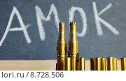 Купить «board writing blackboard chalk font», фото № 8728506, снято 22 февраля 2019 г. (c) PantherMedia / Фотобанк Лори