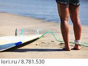 Купить «Серфер на берегу океана», фото № 8781530, снято 26 июля 2012 г. (c) Морозова Татьяна / Фотобанк Лори