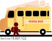 Купить «School Bus», фото № 8807122, снято 14 октября 2019 г. (c) PantherMedia / Фотобанк Лори