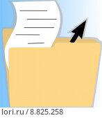 Купить «Folder», иллюстрация № 8825258 (c) PantherMedia / Фотобанк Лори