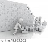 Купить «Solving jigsaw puzzle», фото № 8863502, снято 18 октября 2018 г. (c) PantherMedia / Фотобанк Лори