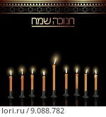 Купить «Hanukkah candles over black, celebration card», фото № 9088782, снято 21 июля 2018 г. (c) PantherMedia / Фотобанк Лори