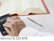 Купить «work office job text writing», фото № 9121818, снято 26 мая 2019 г. (c) PantherMedia / Фотобанк Лори