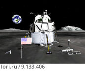 Купить «moon universe astronautics mondexpedition mondf», фото № 9133406, снято 15 декабря 2017 г. (c) PantherMedia / Фотобанк Лори