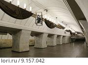 """Купить «Станция метро """"Чеховская"""", открыта 8 ноября 1983 года, Москва», фото № 9157042, снято 9 августа 2015 г. (c) Владимир Журавлев / Фотобанк Лори"""