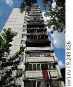Последствия пожара в жилом доме в Москве. Стоковое фото, фотограф Лилия Линкевич / Фотобанк Лори