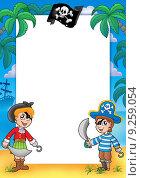 Frame with pirate boy and girl. Стоковая иллюстрация, иллюстратор Klara Viskova / PantherMedia / Фотобанк Лори