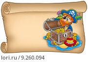 Купить «Old scroll with pirate and treasure», иллюстрация № 9260094 (c) PantherMedia / Фотобанк Лори