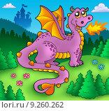 Купить «Big purple dragon with old castle», иллюстрация № 9260262 (c) PantherMedia / Фотобанк Лори
