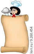 Купить «Old scroll with lurking woman chef», иллюстрация № 9260454 (c) PantherMedia / Фотобанк Лори