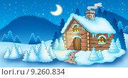 Winter landscape with small cottage. Стоковая иллюстрация, иллюстратор Klara Viskova / PantherMedia / Фотобанк Лори