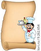 Купить «Scroll with chef 1», иллюстрация № 9262654 (c) PantherMedia / Фотобанк Лори