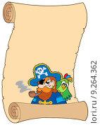 Купить «Old pirate scroll», иллюстрация № 9264362 (c) PantherMedia / Фотобанк Лори
