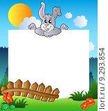 Easter frame with lurking bunny. Стоковая иллюстрация, иллюстратор Klara Viskova / PantherMedia / Фотобанк Лори