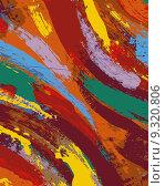 Купить «abstract painting background», фото № 9320806, снято 25 июня 2018 г. (c) PantherMedia / Фотобанк Лори