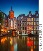Купить «Amsterdam at night», фото № 9339438, снято 17 января 2019 г. (c) Sergey Borisov / Фотобанк Лори