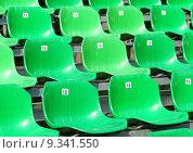 Купить «background people green close up», фото № 9341550, снято 18 июня 2019 г. (c) PantherMedia / Фотобанк Лори