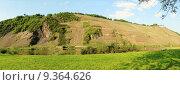 Купить «rhineland palatinate mosel belvedere marienburg», фото № 9364626, снято 21 июля 2019 г. (c) PantherMedia / Фотобанк Лори