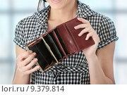 Купить «Young caucasian woman with wmpty wallet - broke», фото № 9379814, снято 26 марта 2019 г. (c) PantherMedia / Фотобанк Лори