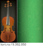 Купить «abstract music background with violin», иллюстрация № 9392050 (c) PantherMedia / Фотобанк Лори