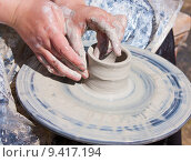 Купить «Pottery Wheel», фото № 9417194, снято 20 октября 2018 г. (c) PantherMedia / Фотобанк Лори