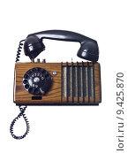 Купить «Vintage telephone», фото № 9425870, снято 16 июля 2019 г. (c) PantherMedia / Фотобанк Лори