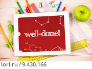 Купить «Well-done! against students desk with tablet pc», фото № 9430166, снято 28 января 2020 г. (c) Wavebreak Media / Фотобанк Лори