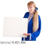 Купить «Beautiful Senior Woman Holding a Blank White Sign», фото № 9451486, снято 14 декабря 2018 г. (c) PantherMedia / Фотобанк Лори