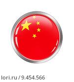 Купить «chinese flag button china symbol», фото № 9454566, снято 22 июля 2019 г. (c) PantherMedia / Фотобанк Лори