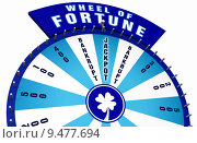Купить «3D Wheel of fortune - blue white 01», фото № 9477694, снято 20 октября 2018 г. (c) PantherMedia / Фотобанк Лори