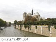 Купить «Arc de triumph», фото № 9491054, снято 25 июня 2019 г. (c) PantherMedia / Фотобанк Лори