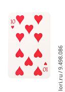Купить «Ten of Hearts», фото № 9498086, снято 25 февраля 2020 г. (c) PantherMedia / Фотобанк Лори