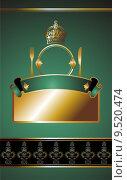 Купить «vintage victorian menu cover design», иллюстрация № 9520474 (c) PantherMedia / Фотобанк Лори