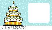 Купить «Birthday cake card», иллюстрация № 9527754 (c) PantherMedia / Фотобанк Лори