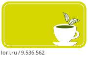 Купить «tea cup label », иллюстрация № 9536562 (c) PantherMedia / Фотобанк Лори