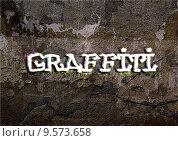 Купить «graffiti word wrote on brick wall», иллюстрация № 9573658 (c) PantherMedia / Фотобанк Лори