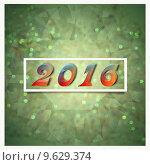 Новый 2016 год. Стилизованный фон. Стоковая иллюстрация, иллюстратор Мярц Алиса / Фотобанк Лори