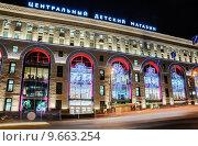 Купить «Центральный Детский Магазин в Москве. Фрагмент», эксклюзивное фото № 9663254, снято 12 августа 2015 г. (c) Алёшина Оксана / Фотобанк Лори