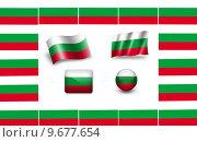 Купить «Bulgarian flag icon set», иллюстрация № 9677654 (c) PantherMedia / Фотобанк Лори