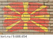 Купить «flag of macedonia on grunge brick wall painted with chalk  », иллюстрация № 9688654 (c) PantherMedia / Фотобанк Лори