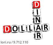 Купить «3D Dollar Dinar Crossword», фото № 9712110, снято 27 апреля 2018 г. (c) PantherMedia / Фотобанк Лори
