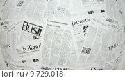 Купить «Фон из зарубежных популярных таблоидов, газеты», видеоролик № 9729018, снято 21 июня 2015 г. (c) Кекяляйнен Андрей / Фотобанк Лори