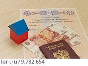 Купить «Материнский капитал, деньги, паспорт и игрушечный домик», фото № 9782654, снято 11 августа 2015 г. (c) Лариса Капусткина / Фотобанк Лори