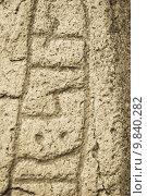 Купить « Close-up of ancient Rune Stone, Vadstena, Sweden», фото № 9840282, снято 20 мая 2019 г. (c) PantherMedia / Фотобанк Лори