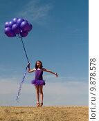 Купить «Pretty little girl with baloons in hand», фото № 9878578, снято 22 мая 2018 г. (c) PantherMedia / Фотобанк Лори